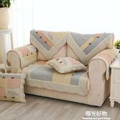 沙發墊全棉布藝防滑坐墊簡約現代四季通用組合靠背扶手沙發巾套罩 陽光好物