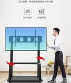 落地行動電視架子通用會議推車立式帶輪多媒體教學一體機支架 【快速出貨】YYJ