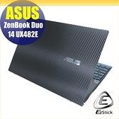 【Ezstick】ASUS UX482 UX482EA UX482EG Carbon黑色立體紋機身貼 DIY包膜