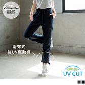 《KS0651》台灣製造~抗UV褲管鬆緊可調抽繩運動長褲 OrangeBear