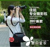 相機包 單反-單肩便攜攝影包