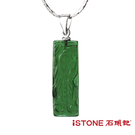 綠水晶貔貅項鍊-晶銀彩寶-石頭記