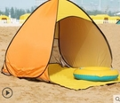 沙灘帳篷海邊防曬戶外2人