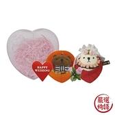 【日本製】【MONSEUIL】婚禮小物 絨毛娃娃心型禮盒 SD-9042 - MONSEUIL