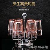 創意不銹鋼6頭旋轉水杯架酒杯架歐式茶杯架 歐式倒掛瀝水玻璃杯子WD 晴天時尚館