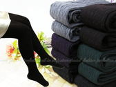 【DV305-10】溫暖冬季厚款麻花針織褲襪5色(全腳褲襪/踩腳褲襪)兩款★EZGO商城★