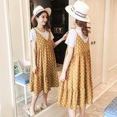孕婦洋裝兩件套裝時尚款吊帶韓版孕婦裙子 伊鞋本鋪