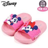 迪士尼Disney 俏皮米妮兒童輕量防水拖鞋童鞋桃色15 20 號EMMA 商城