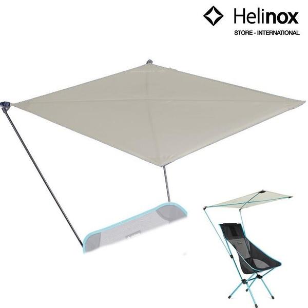『VENUM旗艦店』Helinox Personal Shade 沙色 Sand 遮陽板/個人椅子遮陽配件