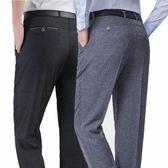 中老年人亞麻男褲40-50夏薄款中年男士休閒褲寬鬆西褲爸爸長褲子 【PINK Q】