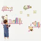 BO雜貨【YV0671】DIY時尚裝飾組合可移動壁貼 牆貼 壁貼 創意壁貼 可愛小熊書架AM7033