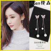 耳環-925純銀針蝴蝶結耳環女韓國氣質長款珍珠耳墜個性百搭耳釘耳飾品-艾尚精品 艾尚精品