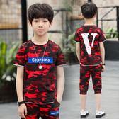 男童迷彩套裝2018新款男孩夏季衣服 YI818 【123休閒館】