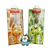 小獅王 嬰兒食物金剛剪 食物剪一入(橘色/綠色) : Simba 專利安全鎖