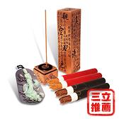 【菩提居】紫袍玉騎龍觀音吊墜組-電電購