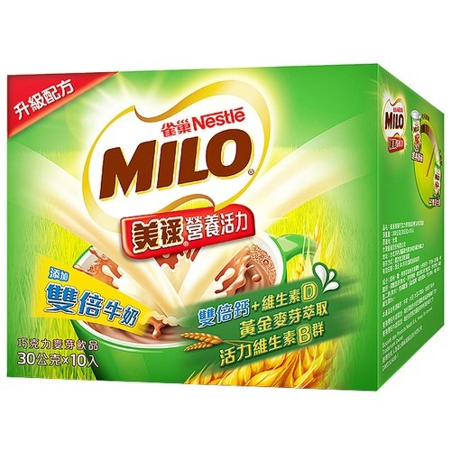 美祿 雙倍牛奶巧克力麥芽飲品 30g (10入)/盒【康鄰超市】