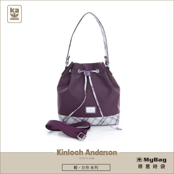 Kinloch Anderson 金安德森 肩背包 輕。女伶 蘿蘭紫 大容量2way手提側肩水桶包 KA170004PLF MyBag得意時袋