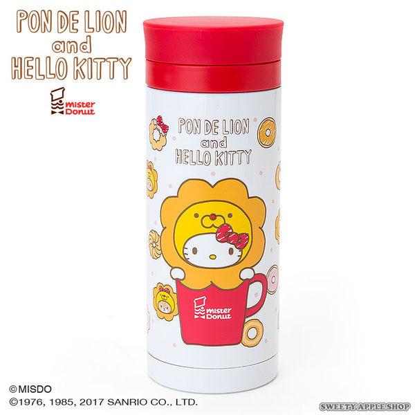 日本限定 HELLO KITTY x 日本聯名 mister Donut 波堤獅 保溫/保冷杯 340ml