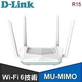 【南紡購物中心】D-Link 友訊 R15 AX1500 Wi-Fi 6 Gigabit 雙頻無線路由器分享器
