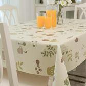 田園餐桌巾防水防油防燙免洗桌巾PVC塑料臺布餐廳茶幾桌墊長方形 韓語空間