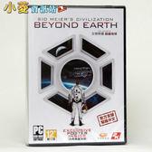 《文明帝國:超越地球 Sid Meier's Civilization: Beyond Earth》中文版~全新品!全館免運