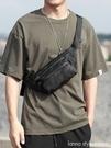 男士腰包休閒胸包多功能單肩包運動挎包小型背包斜背包男包包 Lanna