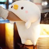 可愛日本小雞暖手抱枕公仔毛絨玩具