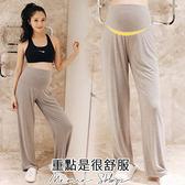 孕婦裝 MIMI別走【P61452】舒適再升級 涼感瑜珈寬褲 孕婦褲 闊腿褲 透氣無調整扣