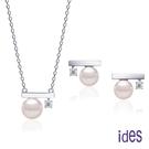 ides愛蒂思 日本設計AKOYA經典系列天然珍珠項鍊耳環套組6-7mm/平衡木