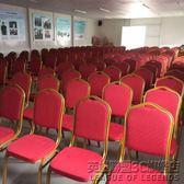 新品高檔星級培訓椅子會議椅會議室椅子辦公室椅子靠背椅培訓桌椅 英雄聯盟