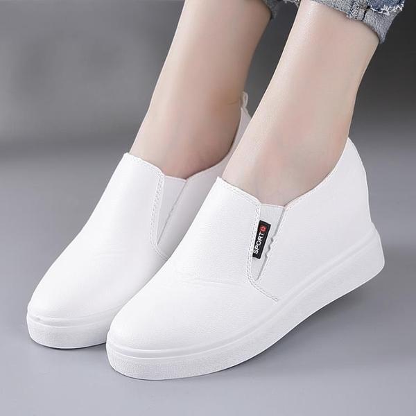 新款內增高樂福鞋女厚底楔形單鞋一腳蹬懶人鞋休閒厚底小白鞋 黛尼時尚精品