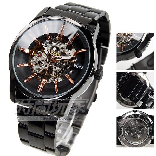 Dinal 簡約時刻鏤空 機械錶 不鏽鋼 男錶 IP黑電鍍 D2038黑玫T 大錶盤 玫瑰金時刻 個性元素金屬質感