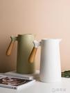 玻璃內膽保溫壺暖水壺家用小熱水保溫瓶宿舍大容量保暖壺保溫水壺 秋季新品