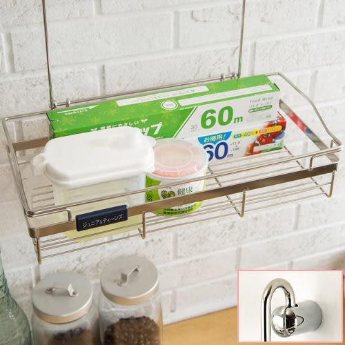 廚房收納 櫥櫃【D0056】不鏽鋼掛式調味瓶罐架 MIT台灣製 完美主義