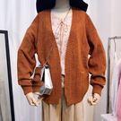 外套-韓版慵懶風純色開衫雙口袋寬鬆針織毛衣外套Kiwi Shop奇異果1018【SZA0003】