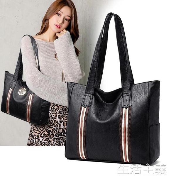 手提包 包包女春季新款時尚百搭手提包女士包單肩大包包大容量托特包 生活主義