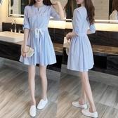 連身裙女2020春夏季新款收腰顯瘦氣質小香風襯衫裙子仙女超仙森系 非凡小鋪
