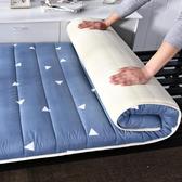 加厚床墊學生宿舍0.9m單人褥子寢室上下鋪1米1.2被褥墊被家用軟墊   koko時裝店