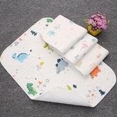 嬰兒隔尿墊防水可洗透氣寶寶超大小號新生兒童用品月經防漏夏純棉 森活雜貨