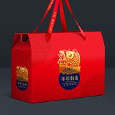 過年干果新年春節堅果土特產年貨禮盒包裝盒空盒子高檔禮品盒訂製 【全館免運】