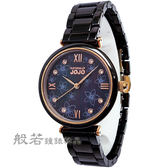 NATURALLY JOJO 花戀晶鑽珍珠貝陶瓷時尚手錶-黑X玫瑰金