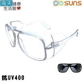 【海夫健康生活館】向日葵眼鏡 太陽眼鏡 UV400/MIT(623124)