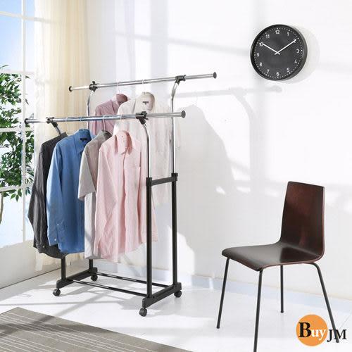 《百嘉美》日系簡約外彎雙桿伸縮衣架 辦公椅 置物架 桌上鏡 衣架