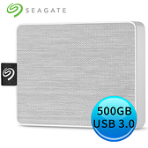 Seagate 希捷 One Touch SSD 500GB 外接 固態硬碟 晨霧白 STJE500402