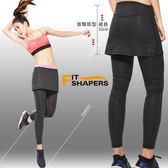 【Fit Shaper】 爆汗褲裙/運動裙(缺貨中)