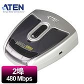 ATEN US221A 2埠USB 2.0周邊裝置切換器