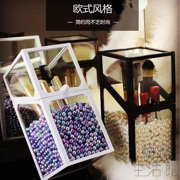 玻璃美妝刷具桶透明化妝刷筒桌面化妝品收納【極簡生活】