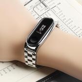 適用小米手環2腕帶替換帶二代運動金屬不銹鋼小米手環帶真皮錶帶3手環3nfc腕帶 小宅女