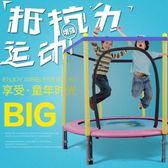 折疊蹦蹦床家用兒童室內彈跳床成人家庭護網跳跳床XW