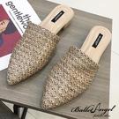 穆勒鞋 渡假輕履編織穆勒跟鞋(卡其)*BalletAngel【18-8146-1co】【現貨】